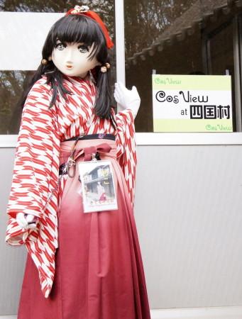 2012_0107_153040AAa.jpg