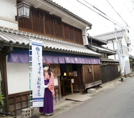 2012_0308_145634AAa.jpg