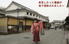 2012_0410_143310AAa.jpg