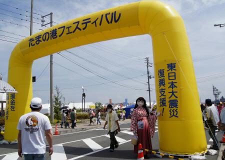 2012_0526_133630AAa.jpg