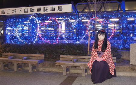 2012_1224_214014AAa.jpg