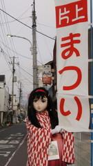 2013_0302_165930AAa.jpg