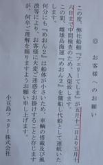 2013_0514_133432AAa.jpg