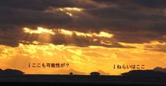 2015_0101_164024AAa.jpg
