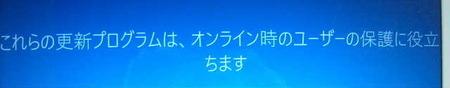 2018_0606_140957AAa.JPG