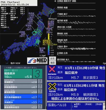 201903110215微細振動大発生.jpg