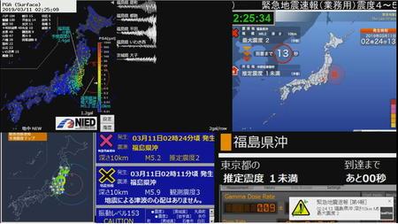 201903110224福島県沖.jpg