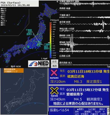201903111833硫黄島近海.jpg