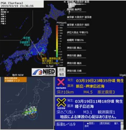 201903192335新島・神津島近海.jpg