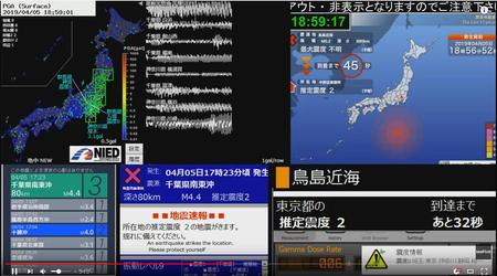 2019040521__鳥島近海.jpg