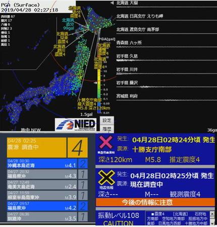 201904280224十勝支庁南部3.jpg