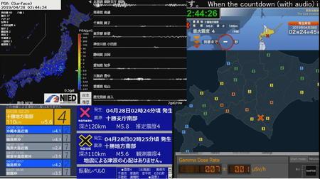 201904280224十勝支庁南部4.jpg