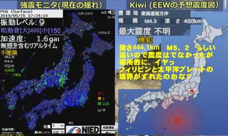 201905151732東海地方南方はるか沖M5_2.jpg