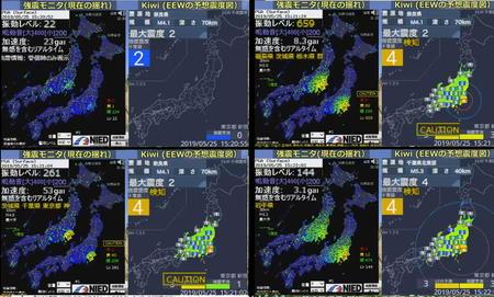 201905251520千葉県M5_3最大震度5弱.jpg
