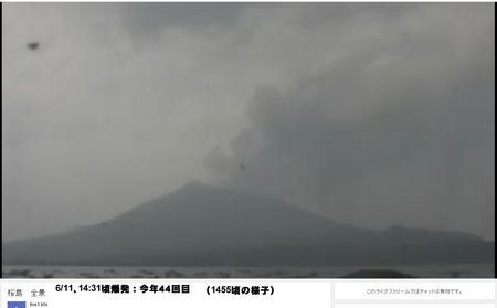 201906111431桜島爆発.jpg