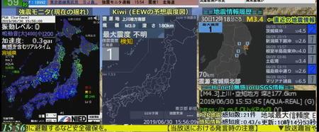 201906301553上川・空知170kmM4_2.jpg