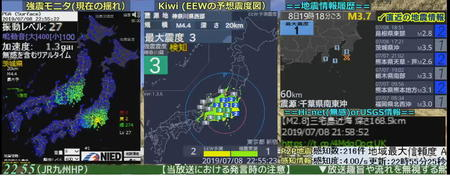 201907082254神奈川県西部20kmM4_4.jpg