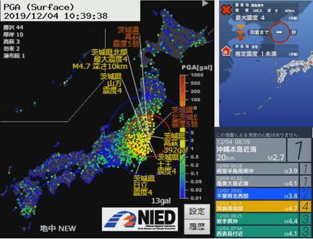 201912041038茨城北部10km震度4M4_8.jpg