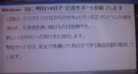 2020_0113_230429AAa.JPG