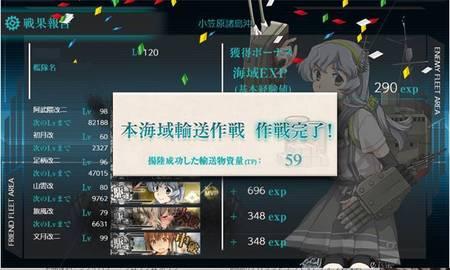 E4-2乙突破_2020夏.JPG