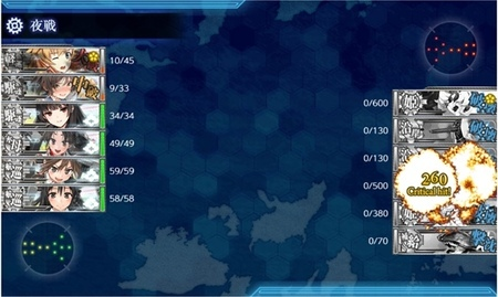 E4丁S勝利突破_2019春.JPG