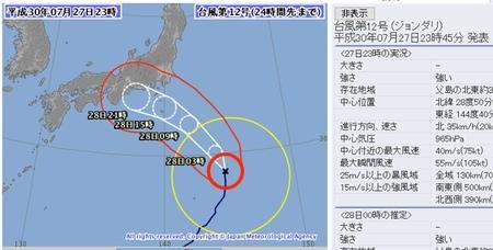 台風12号20180727.JPG