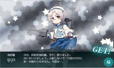 平戸_2020_19秋.JPG