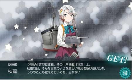 秋霜_2020_19秋.JPG