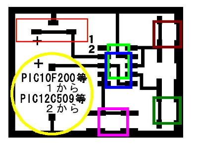 EleKey_201211a_a.JPG