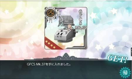 GFCS MK37_2020_19秋.JPG