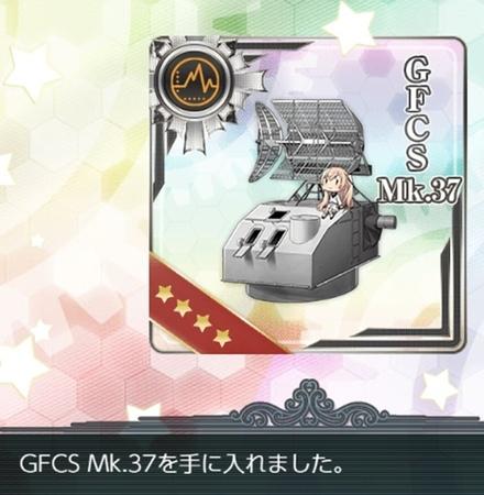 GFCS_MK37_2019冬.JPG