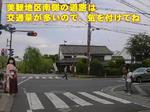 Kif_0555a.jpg
