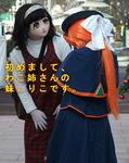 Nippon1217_08a.jpg