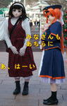 Nippon1217_10a.jpg