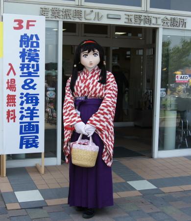 fuku_2012_0527_111746AAa.jpg