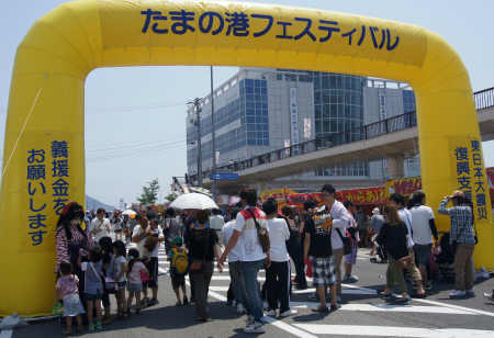 fuku_2012_0527_130648AAa.jpg