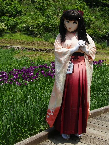 kigurumi_wako20090612.JPG