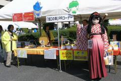 nakano_2012_1103_125700AAa.jpg