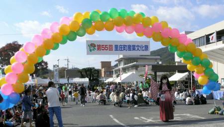 nakano_2012_1103_130006AAa.jpg