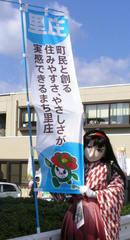 nakano_2012_1103_130212AAa.jpg