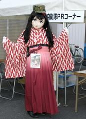 nakano_2012_1103_130704AAa.jpg