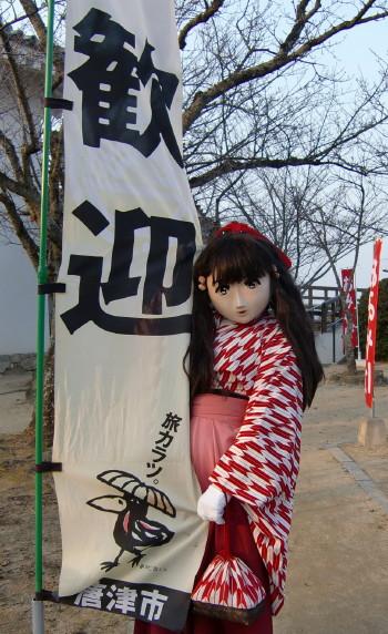 suzu2011_0204_164422AAa.jpg