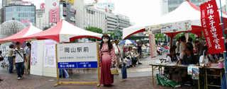 ucchi_2012_0610_103152AAa.jpg