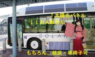 ucchi_2012_0610_165618AAa.jpg